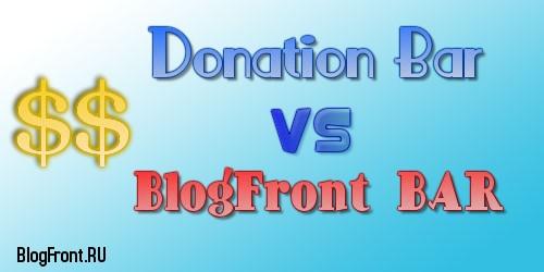 Donation Bar vs «Базар ссылок»