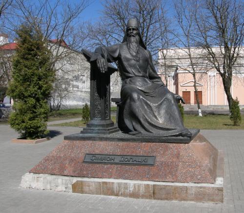 Симеон Полоцкий