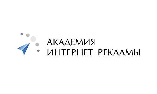 Академия Интернет Рекламы. Новое слово в изучении SEO