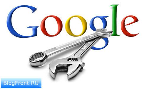 Сервисы и инструменты от Google