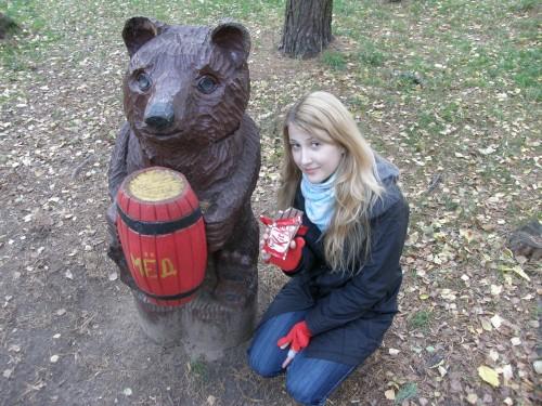 С медведом