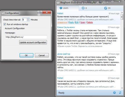 Управление комментариями с рабочего стола — wp-comments-notifier