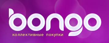 Скидки на развлечения по Беларуси от bongo.by