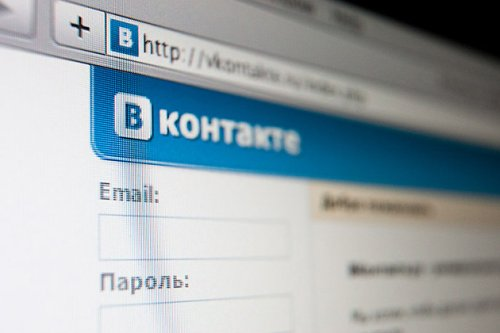 Крупнейшая русскоязычная социальная сеть «ВКонтакте» переедет на иностранный домен  vk.com