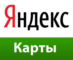 Сервис Яндекс Карты представил удивительные панорамы российских городов
