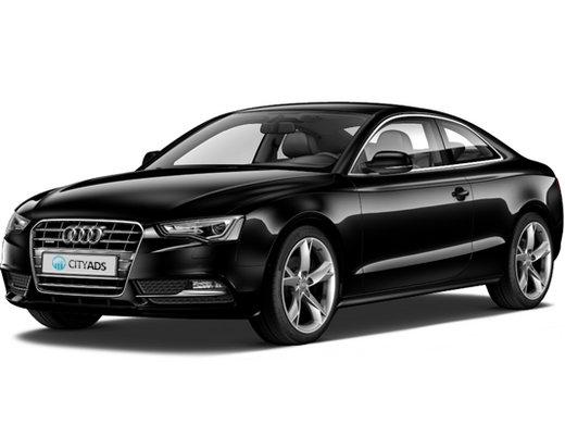 Конкурс: Cityads дарит пару Audi A5 Coupe!