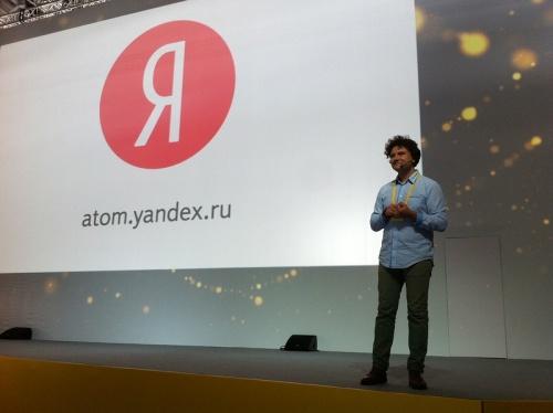 Новая платформа от Яндекса позволит индивидуализировать контент веб-ресурсов